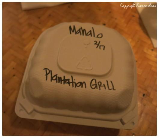 Plantation Grill Big Island 11